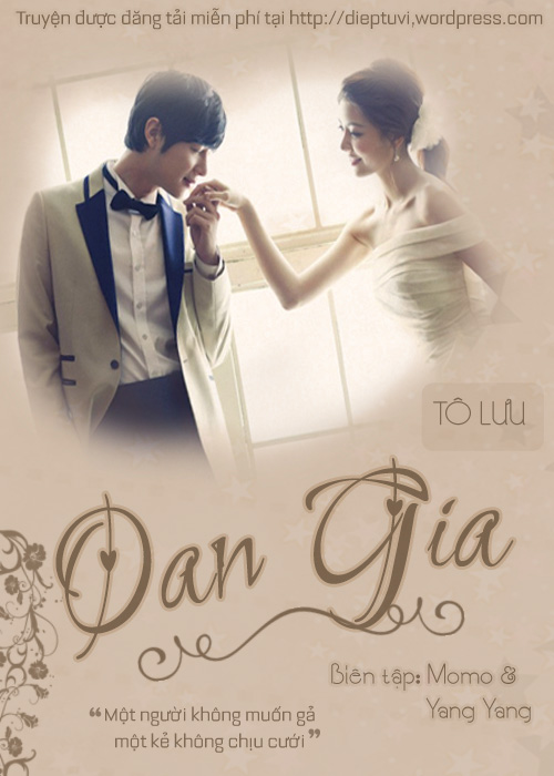 Oan gia cover